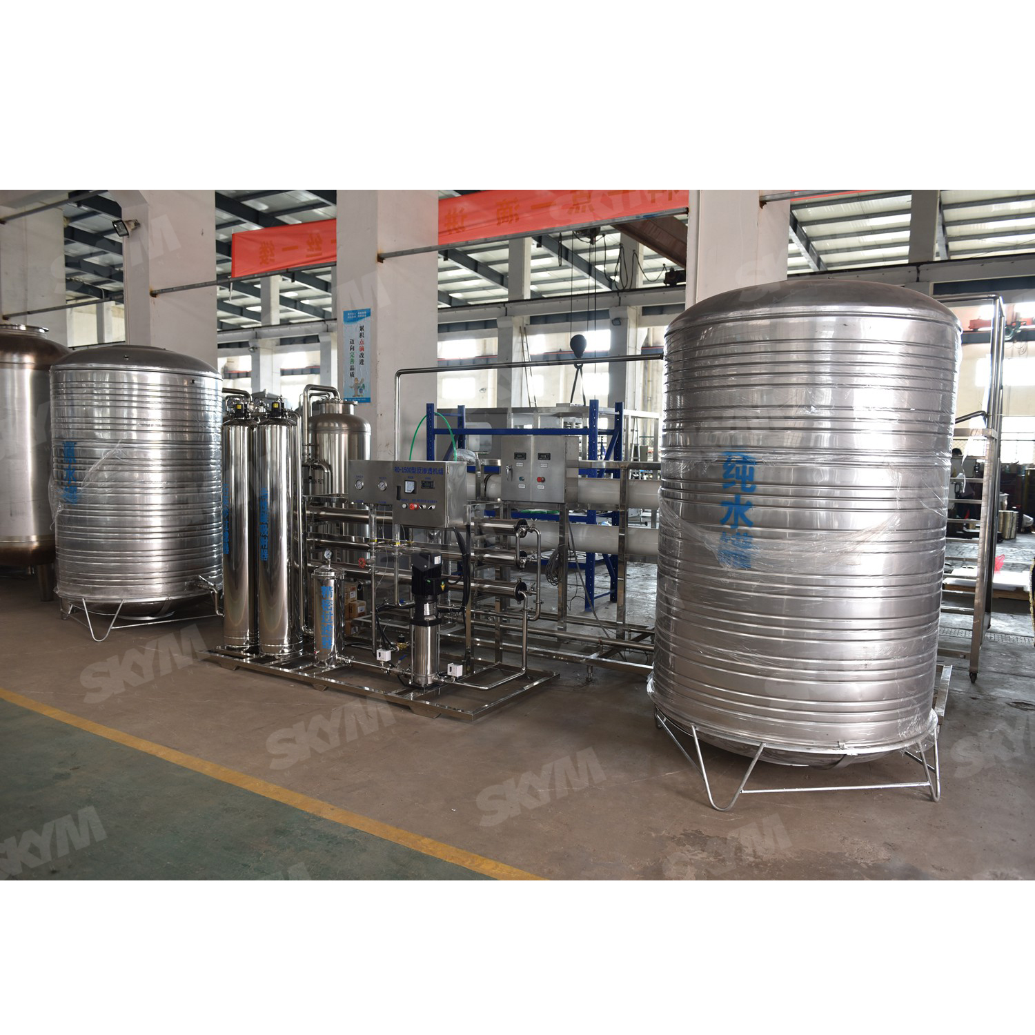 Industrial Activated Carbon Column for Water Purification