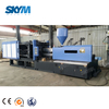 Injection Molding Machine Basket Plastic Servo Motor Horizontal Hydraulic