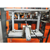 High Speed 150ml Bottle Blow Molding Machine